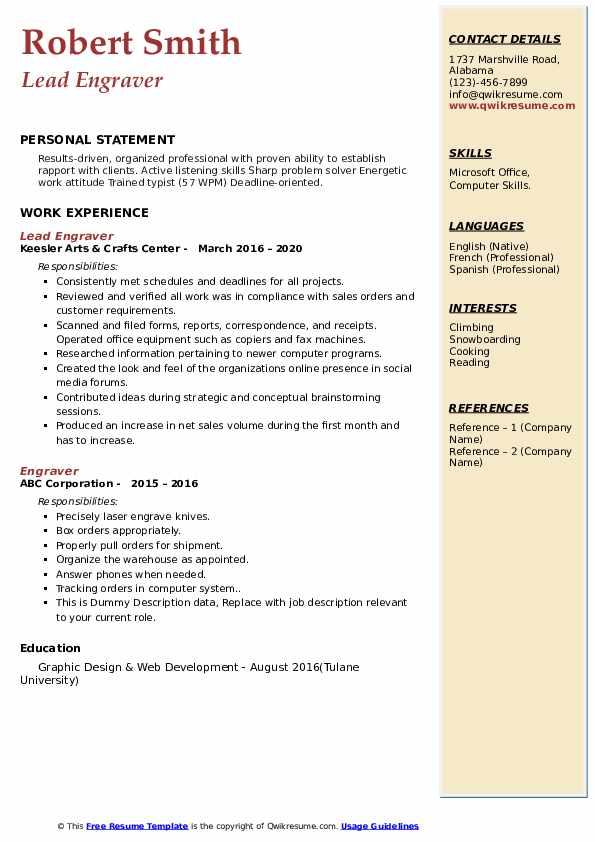 engraver-job-responsibilities-2
