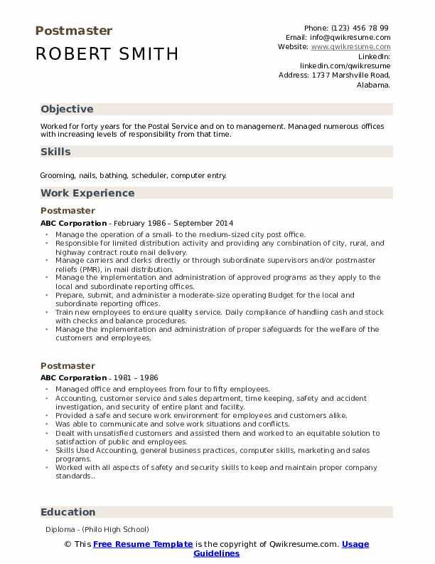 postmaster-job-responsibilities