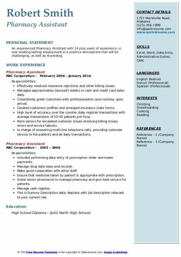 pharmacy-student-job-responsibilities-2