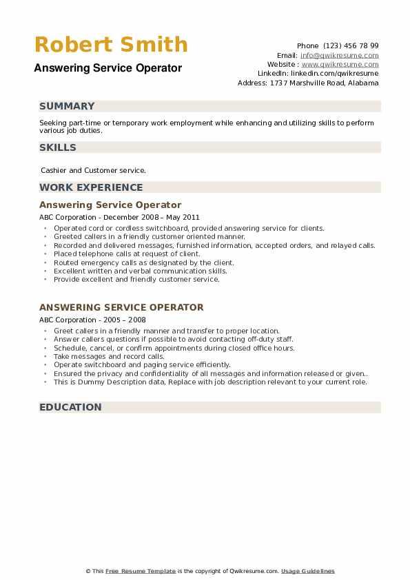 answering-service-job-responsibilities