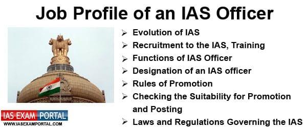 ias-job-responsibility