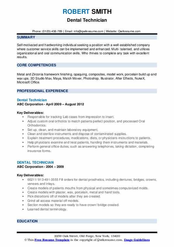 dental-technician-job-responsibilities